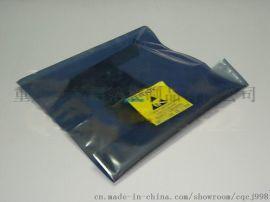 重庆防静电自封口PE袋