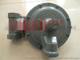艾默科1803B2煤气减压阀1803B2燃气调节阀