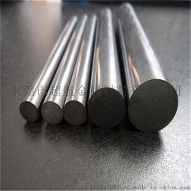 德国1.3342高速工具钢1.3342圆钢 1.3342薄板 白钢刀1.3342光亮棒