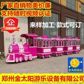 金太阳游乐设备 儿童托马斯无轨电动观光小火车