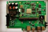 imx6 高清双屏广告机核心板定制开发