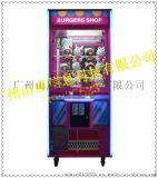 抓娃娃机厂家直销抓娃娃机价格抓娃娃机批发广州抓娃娃机厂家