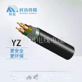 科讯线缆YZ2*0.75橡套电缆、YZ移动式电源线