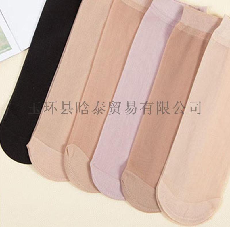 包芯丝袜 女式对对袜天鹅绒短丝袜 小辣椒丝袜