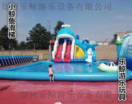 厂家直销移动水上乐园 小鲸鱼 充气游泳池 充气水池