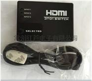 HDMI 三切一切換器 1080P 4K