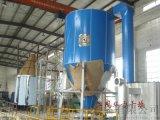 聚乙烯蠟幹燥設備,豬血高壓噴霧幹燥塔,噴霧幹燥設備