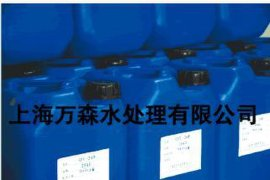 鍋爐水處理藥劑