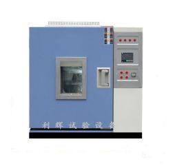 台式恒温检测试验箱(HS-100)