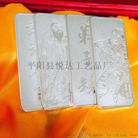 纯银银条投资银条财富银条金条千足银收藏礼品奖牌