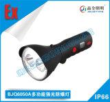 移动类防爆灯BJQ6050A多功能强光防爆灯低价销售