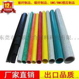 供应玻璃纤维管 Φ50mm玻璃纤维管厂家定做 玻璃纤维管异形管材