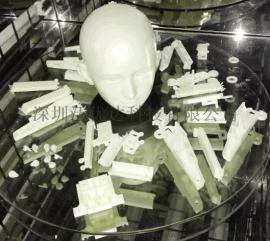 上海专业3D打印.SLS激光烧结.sla激光快速成型,手板模型打样加工