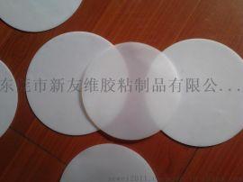 硅胶垫圈,硅胶工业制品,硅胶圈