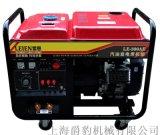 350A汽油发电电焊机工厂直销
