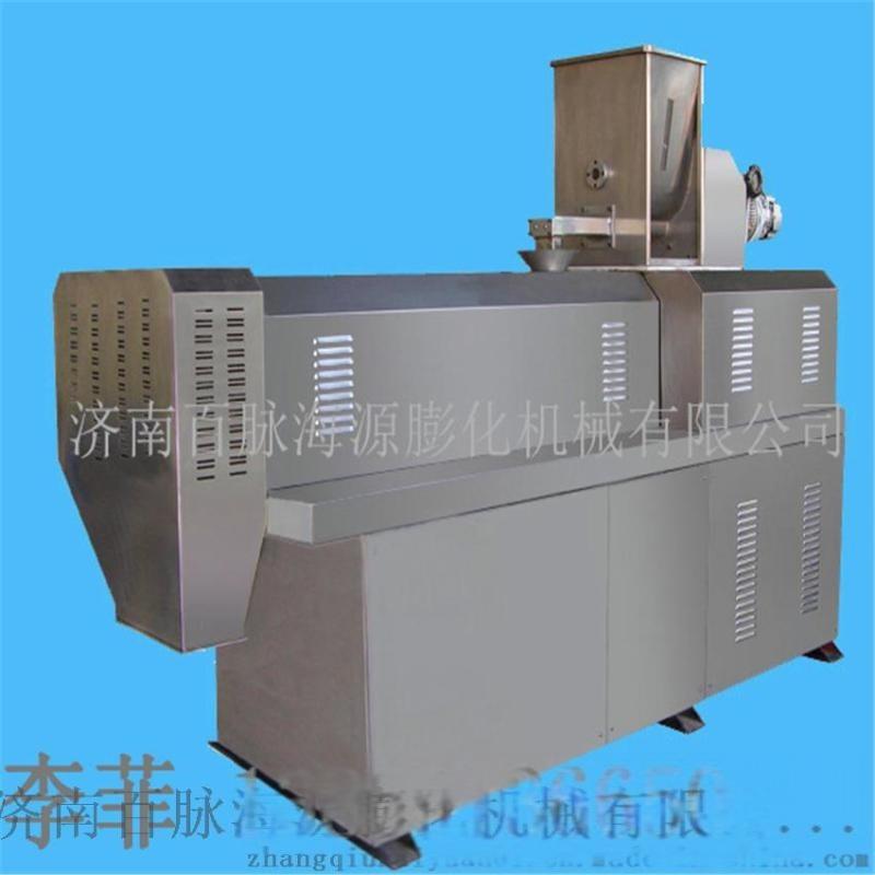多功能休闲食品膨化机,膨化食品膨化机