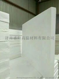陶瓷纤维板 硅酸铝耐火板 加热炉背衬隔热