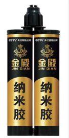 本溪陶瓷泥十大品牌 大連納米真瓷膠價格 真瓷膠