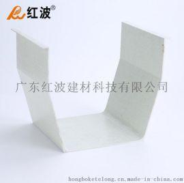红波牌FRP防腐水槽_15年质保_代替铁板水槽或者不锈钢水槽