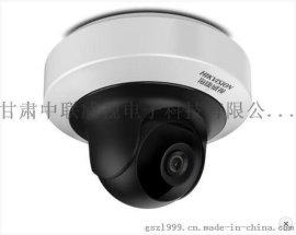 兰州停车场监控系统 兰州视频监控摄像头 兰州高清网络监控摄像机 海康威视