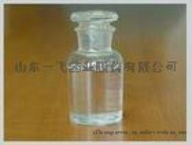 yf22 1, 3-二氯-2-丙醇