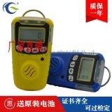便携式HFP-1403氢气泄漏报警器