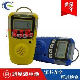 便携式HFP-1403氢气泄漏报 器