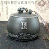 纯锡茶叶罐 福寿安康 密封储茶商务礼品支持定制厂家