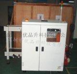 PCB自动吸送板机 全自动吸送一体机 吸送下板机