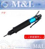 M&L T10LB~T45LB 定扭扳手式氣動起子