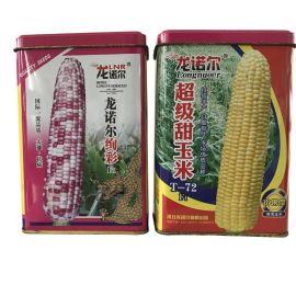 供龙诺尔超级甜玉米铁罐 马口铁种子罐专业定制