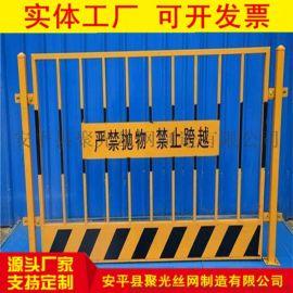 坑基临边防护网@聚光厂家定制临边隔离栅