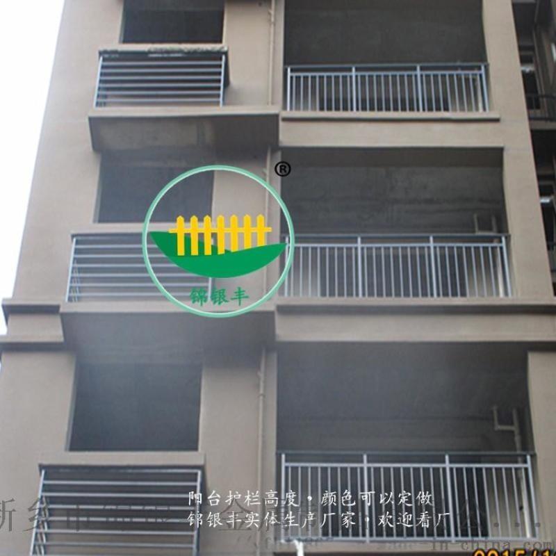河南周口欧式阳台护栏|喷塑阳台护栏|铝合金阳台护栏型材厂家