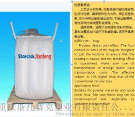 新疆食品级梅花味精PP+PE防潮集装袋吨袋厂家