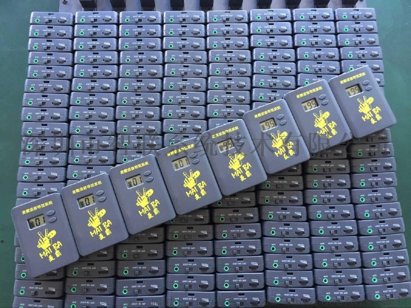 WUS一无线导游讲解解说机,商务讲解系统,国际同声传译翻译机一对多