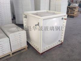 玻璃钢保温水箱厂家A泽州玻璃钢保温水箱厂家价格