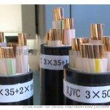 ZC-YJV-3x16 ZC-YJV-3x25电缆