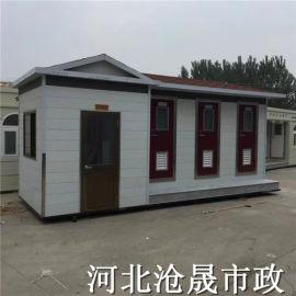 阳泉移动厕所户外生态环保厕所