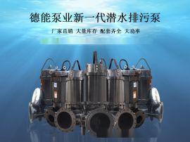 160KW潜水排污泵厂家