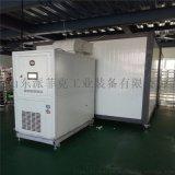 稻谷空气能烘干机 种子热泵烘干设备厂家直销