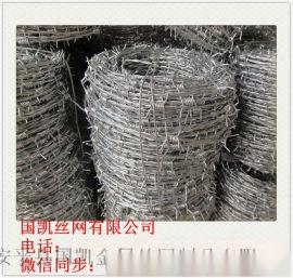 铝包钢刺绳   多股刺绳
