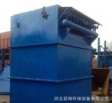 供应化工厂用ZC72-7布袋除尘器