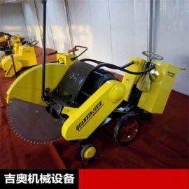柴油马路切割机切缝机 大功率自动行走切割机