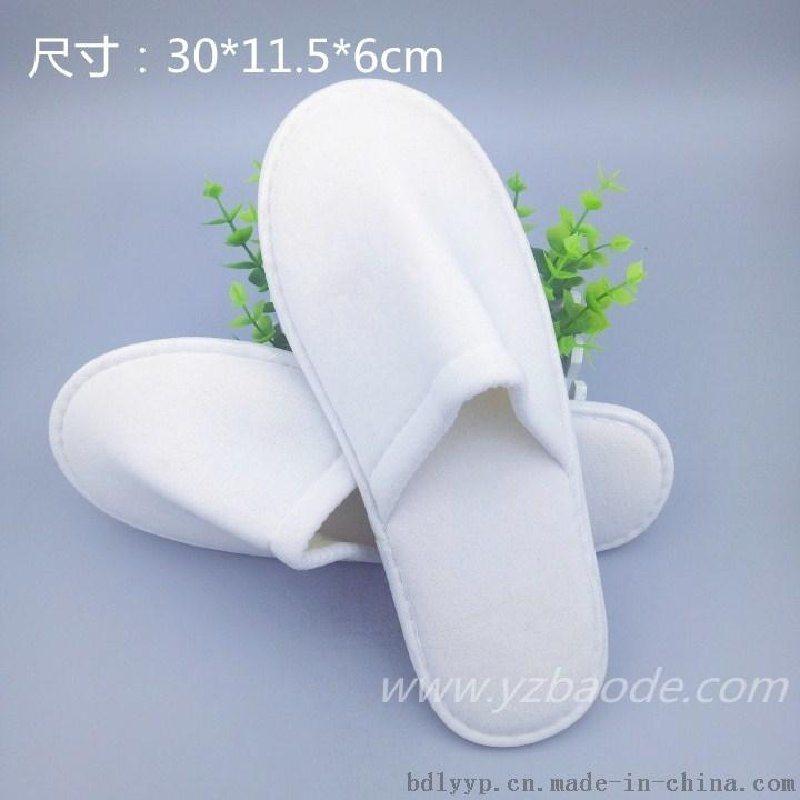 真美布酒店宾馆一次性拖鞋纯色白色全包