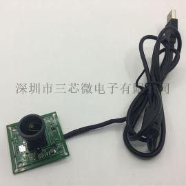 厂家直供宽动态300万高清USB摄像头模组