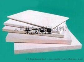 硅酸铝软板厂家 硅酸铝软规格