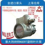 Lic-PR2ASXV系列不鏽鋼乙二醇泵自吸式增壓