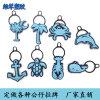 東莞工廠定制拉牌 淺藍色動物PVC拉鏈頭