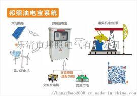 150-550V直流輸入太陽能抽油泵電源