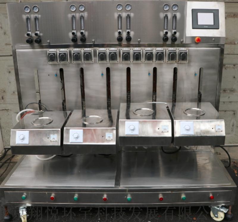 模擬腸道新型生物反應器